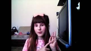 Фото Видео для Марины Люблю