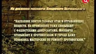 Московская паутина. Документальный фильм. Ч.2