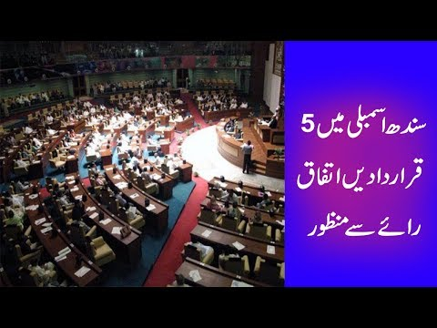Sindh Assembly Me 5 Qarardard Manzoor