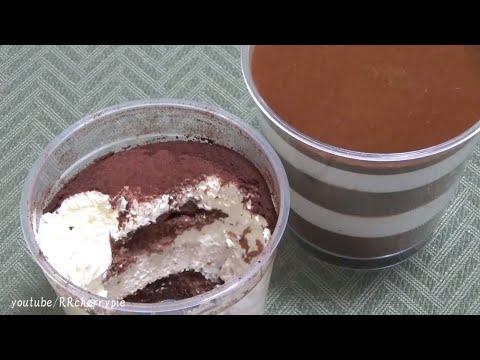 Squishy 18 - Tiramisu, Iced Cappuccino