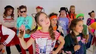 Арт- студия 'Питер Пэн'- Современные дети OFFICIAL VIDEO!!! СУПЕР ХИТ 2017!!!