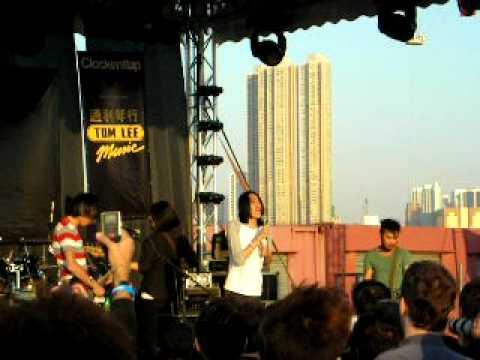 Chochukmo at Hong Kong's Clockenflap Music Festival!