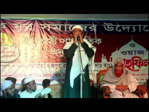 hafaj md : najmus sakib quran teloat 2017