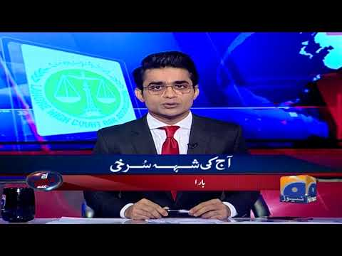 Aaj Shahzeb Khanzada Kay Sath - 30 March 2018 - Geo News