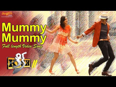 Mummy Mummy Full Video Song | KICK 2 | Raviteja | Rakul Preet Singh | Thaman