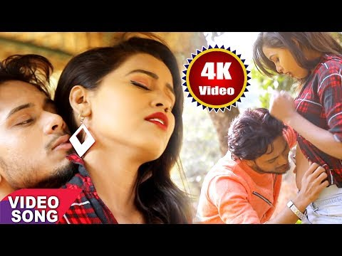 HD VIDEO - जिभि से छुआ जाएदs - Golu Gold - Chhilai Gaile Galiya - Hit Bhojpuri Song 2017