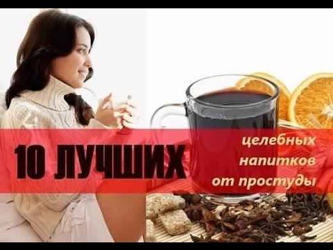 Как заварить брусничные листья брусничный лист как