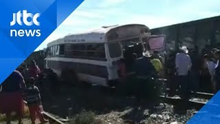멕시코서 화물열차-버스 부딪쳐 7명 사망