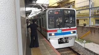 2020年11月9日 A15 通勤特急京成上野行き 京成津田沼発車