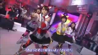 Mix - Otome Senso [Shin Domoto Kyoudai #518]