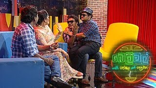 Belimal with Peshala and Denuwan | 02nd February 2019 Thumbnail