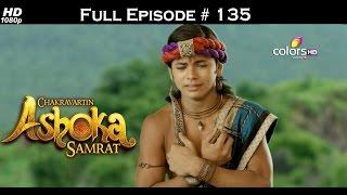 Chakravartin Ashoka Samrat - 6th August 2015 - चक्रवतीन अशोक सम्राट - Full Episode (HD)