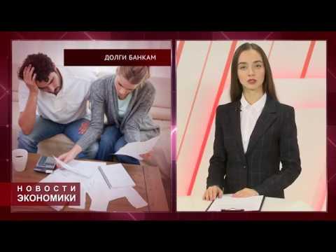Орловский ВРП превысит отметку в 230 миллиардов. Новости экономики. 24.12.2019