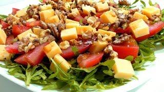 Салат з руколи з горіхами / Салат из руколы с орехами / Літні салати рецепти