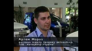 "Golf R от ""Автоцентр-Украина"""