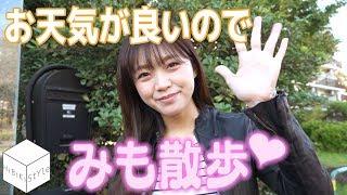 【HiBiKi StYle 第403回】三森すずこが行く!あのアニメの聖地巡礼! 三森すずこ 検索動画 1