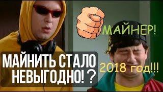 Облачный майнинг 2018 часть 2