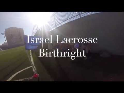 Jewish Lax Players Wanted - Free Trip To Israel