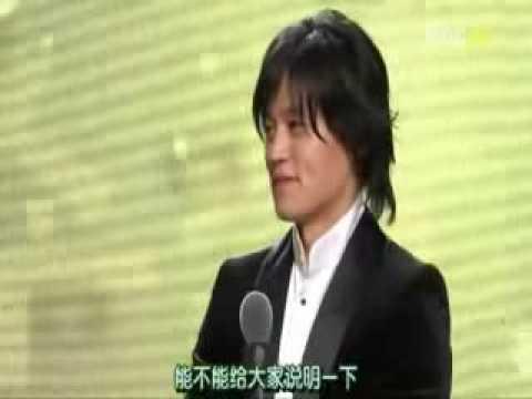 lee seo jin mbc 07 awards for Yi San