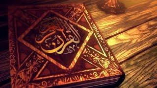 سورة غافر، فصلت، الشورى، الزخرف - مشاري العفاسي