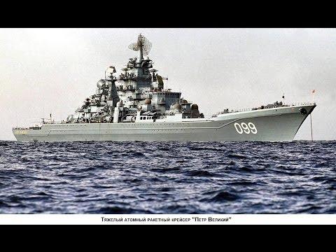 Russian battlecruiser ''Pyotr Velikiy''/Ruska borbena krstarica ''Petar Veliki''