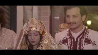 Chahrazed Helal - YAMMA  شهرزاد هلال - يمة 2017 Video