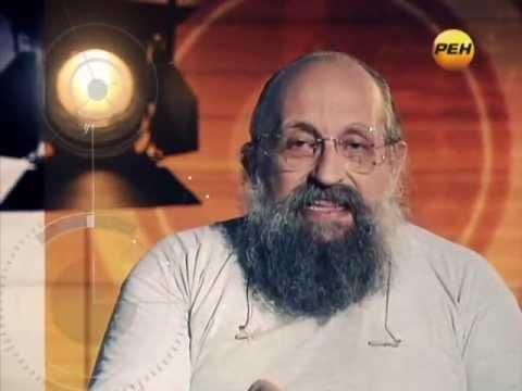 Анатолий Вассерман - Открытым текстом 28.06.2013