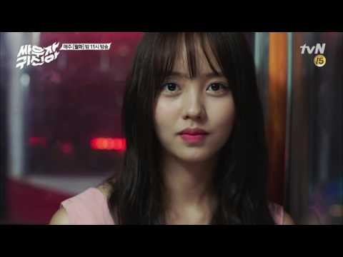 Rocoberry (로코베리) – To Comfort Me (OST Let's fight ghost)