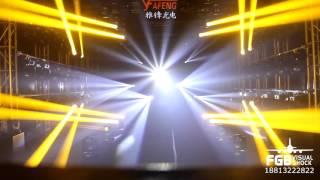 FGB  Light Show 2016(Ya Feng Light 2)Guang Zhou