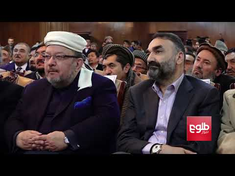 Haneef Atmar Runs For President