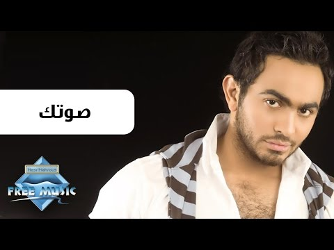 TELEPHONY RAN TAMER HOSNY MP3 TÉLÉCHARGER