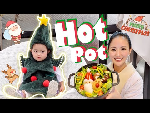 Christmas Hot Pot | Japanese Home Cooking