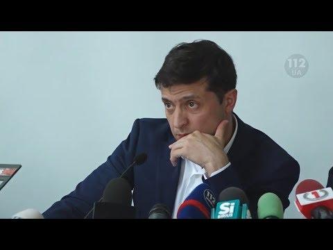 Зеленский У нас будет новая страна хотите вы этого или нет президент Украины увольняет чиновников