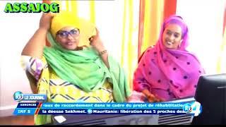 Djibouti: JT15H     05/12/2017