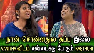 Bigg Boss Tamil 2 – Lylc