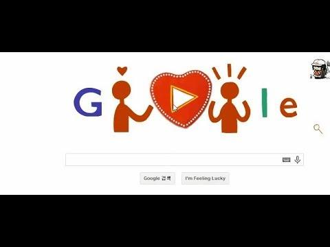 Saint Valentines Day Google Doodle YouTube