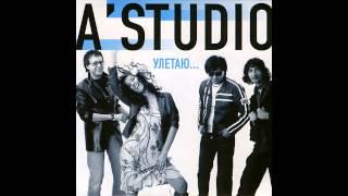 08 A'Studio – Ты feat Mr Zied (аудио)