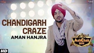 Chandigarh Craze Aman Hanjra | Aah Chak 2019 | Punjabi Songs 2019 | Punjabi Bhangra Songs