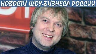 Сергей Светлаков впервые показал фото с женой. Новости шоу-бизнеса России.