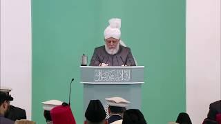 Friday Sermon: 19th April 2013 (Urdu)