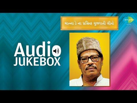 Devotional Songs of Manna Dey   Gujarati Songs   Audio Jukebox