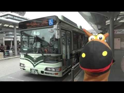 "WONDER KYOTO "" Let's get on The Kyoto City bus from Kyoto Station"" 京都旅を楽しもう!"