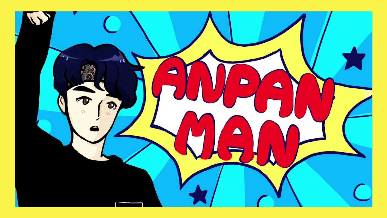 English Cover Anpanman Bts 방탄소년단 Youtube