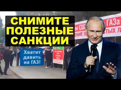 Сотрудники ГАЗа просят