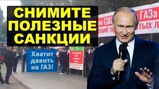Сотрудники ГАЗа просят Америку снять санкции