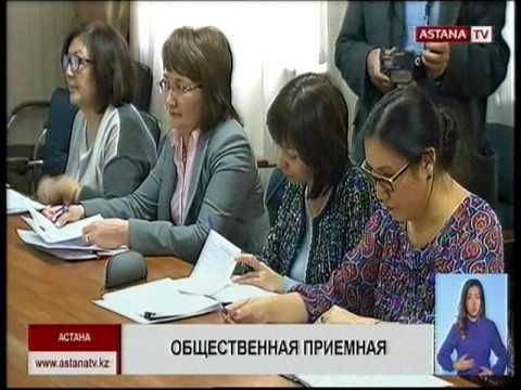 Кредиты в  1, 5 млн. тенге теперь можно получить без залога в рамках «Дорожной карты»