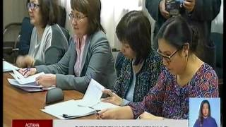 видео кредиты Астана
