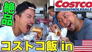 【Pajimeチャンネルはこちら】 https://www.youtube.com/channel/UCNHpCbrN3Ozh1lQJtcO3Jig 【Ryosuke Vlogチャンネルはこちら】 ...
