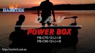 Човновий Li ion акумулятор DAV POWER BOX