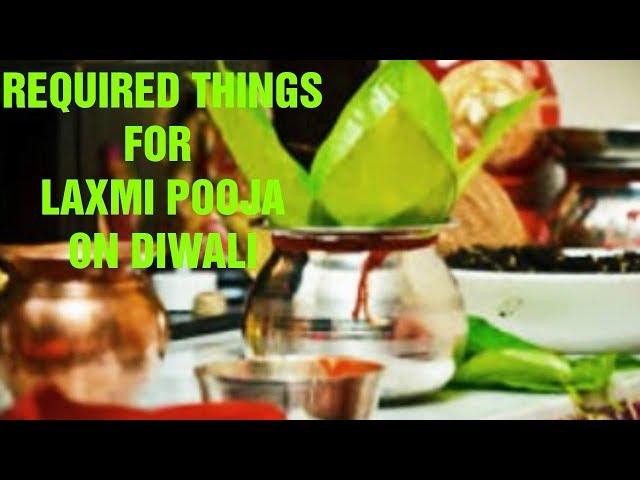Diwali 2018|| Laxmi Pooja ki Samagri